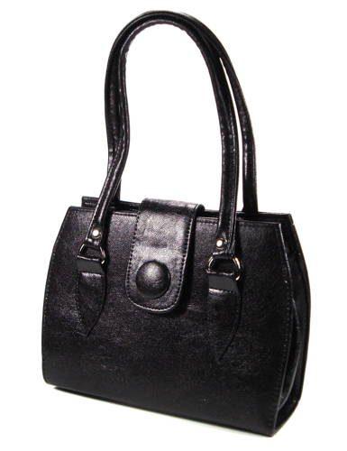 7e08c5b48 Menšia elegantná čierna dámska kabelka